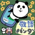 Panda is the honorific