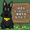 Scottish Terrier Message Sticker