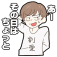 Mr.Yamada who would like to run away.