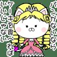 Queen style cat