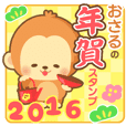 2016 HappyNewYearStickers