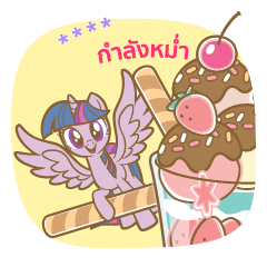 MY LITTLE PONY: Pony Pals Custom sticker