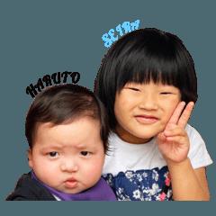 Runa_20200619152258