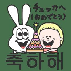 可愛い女の子の韓国語 Line スタンプ Line Store