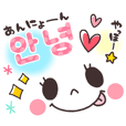 Sticker of a pretty smiley. Korean ver.