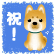 Of Shiba dog POCHITA, thank you! Sticker