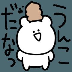 Surreal bear poisonous tongue