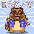 太っちょたぬき【夏編】