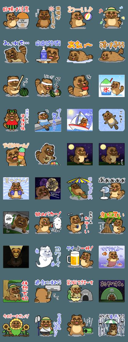 Fat Raccoon in summer sticker