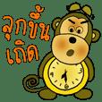 นาฬิกาปลุกลิง