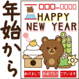 Winter&Happy new year bear 2019