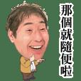 Yoshikazu Ebisu(Chinese)