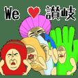 Sanuki love rangers