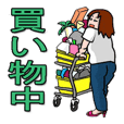 奥さまinスーパーマーケット