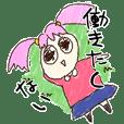 majiko