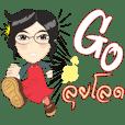 Cartoon Isan thailand v.lady home keeper