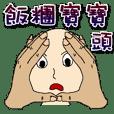 Onigiri baby head