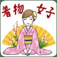 〜冬〜お正月に着物女子スタンプ