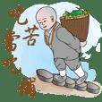 智慧小沙彌-3(生活篇)