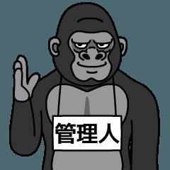 karinin is gorilla
