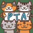 我が家の猫たち~PTA・ママ友に使える編~