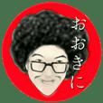 Mr.Afro sticker