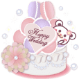 Chocolate bear -Congratulations Sticker-