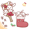 "New Year ""Kororabi 's family"" of rabbit"