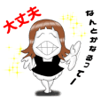 oyamada 3