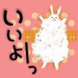 【デカ文字!】定番会話アンゴラうさぎ