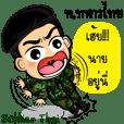 Soldier Thai