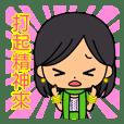 Ella's everyday stickers (Taiwan)
