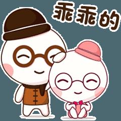Miss Sweet and Mr. Stupid