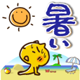 幸せを呼ぶ黄色いねこ(でか文字)