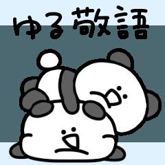 Surreal panda honorific sticker
