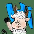 Nostril sheep