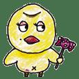 Bu La Chicken