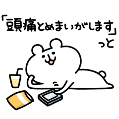 yurukuma14