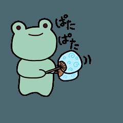 Tanukitootomodachi 2