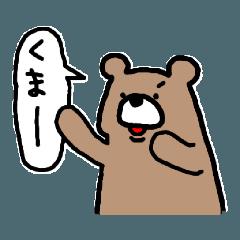 yumi_20200621140823