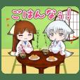 Yukiko and Ryoko(2)