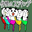 キラキラパンダコちゃんのカラータイツ