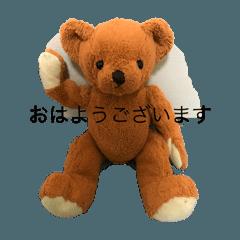 momo_20200621205538