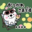【カスタム】ぽての夏