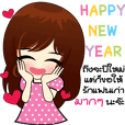 HAPPY NEW YEAR IN LOVE