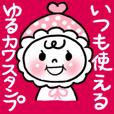スマイルちゃんの「帽子だいすき☆」