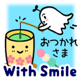 #With Smile 1 [Daily]
