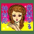 female cabaret club employee