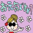 cute ordinary conversation sticker357