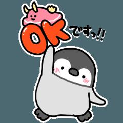 帝企鹅和努迪布兰奇
